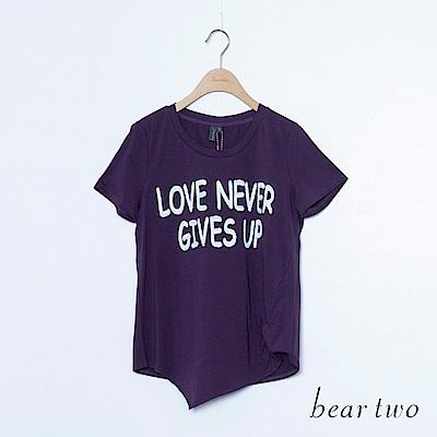 beartwo 英文字印捲褶造型T恤上衣(三色)