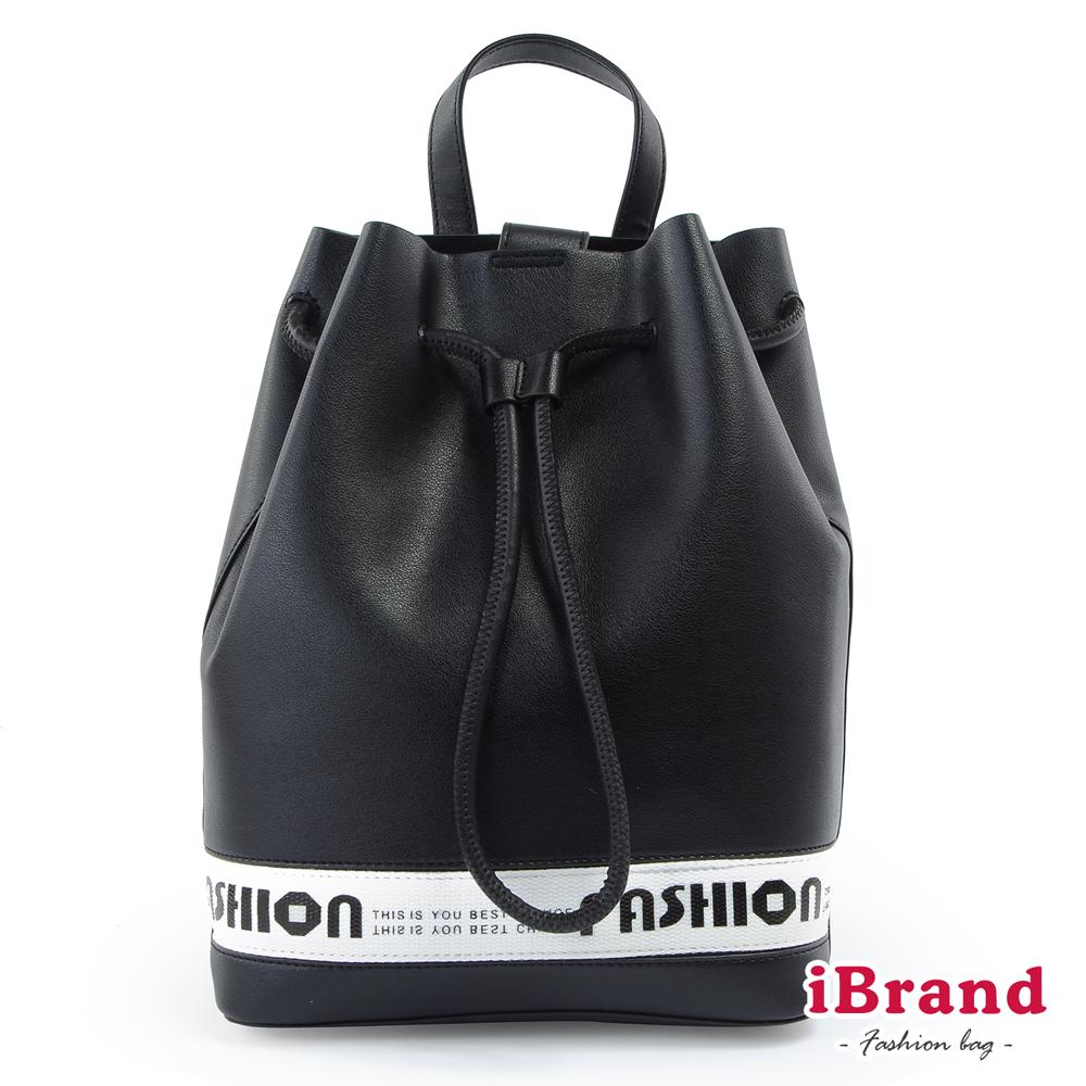 iBrand後背包 時尚潮流感水桶後背包-百搭黑