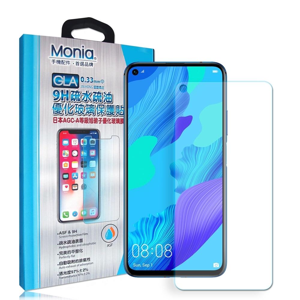MONIA 華為HUAWEI Nova 5T 日本頂級疏水疏油9H鋼化玻璃膜