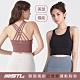 STL Crop Top 123 韓國 女高度機能運動內上衣 編織系列