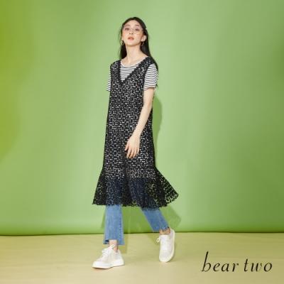 beartwo-兩件式條紋蕾絲背心洋裝-灰