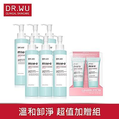 [洗卸箱購] DR.WU溫和潔淨卸妝乳200MLX6入+贈DR.WU溫和淨透體驗組