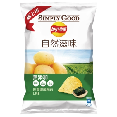 SIMPLY GOOD 樂事佐賀御燒海苔口味洋芋片(81g)