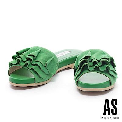 拖鞋 AS 浪漫活潑荷葉邊純色羊麂皮低跟拖鞋-綠