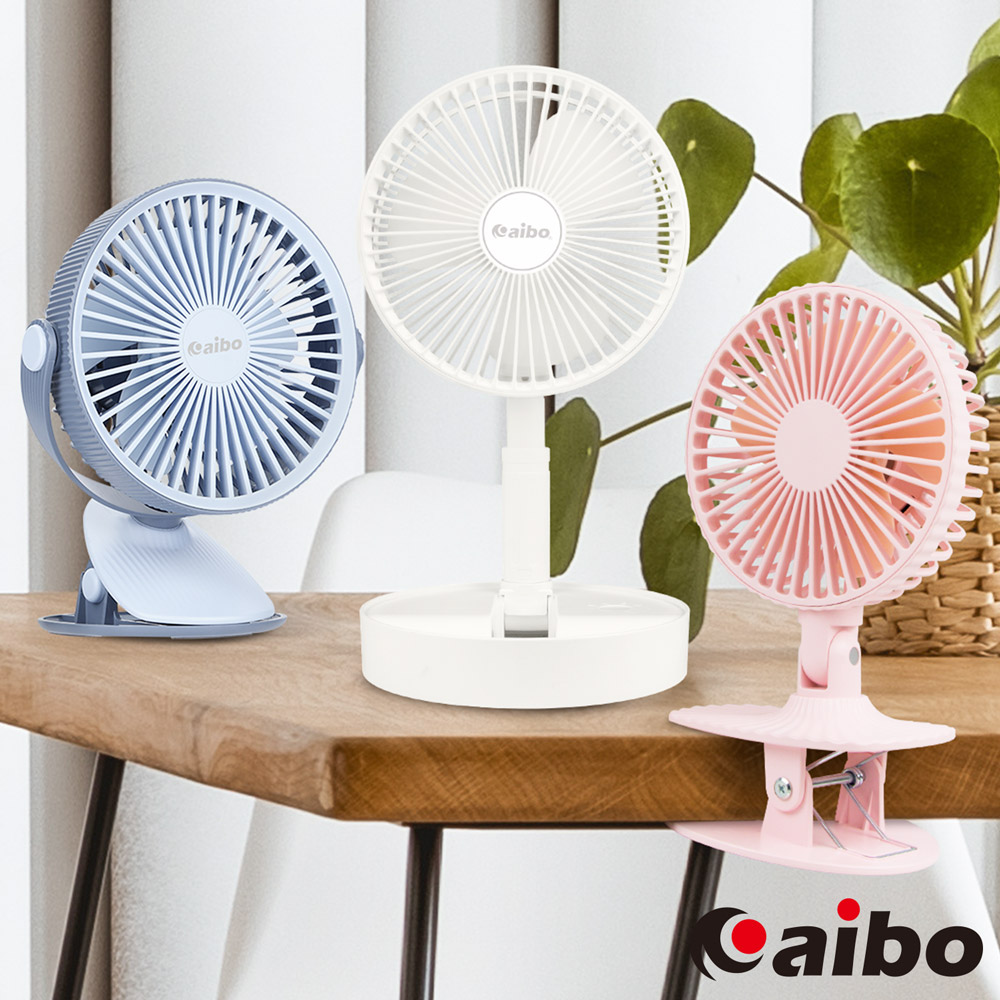 aibo AB196 夾式/立式 USB充電360度轉向6吋風扇(可調速) product image 1