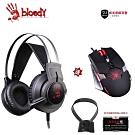 【A4 bloody】 G437炫光電競遊戲耳機-送收納架/電競鼠/激活卡