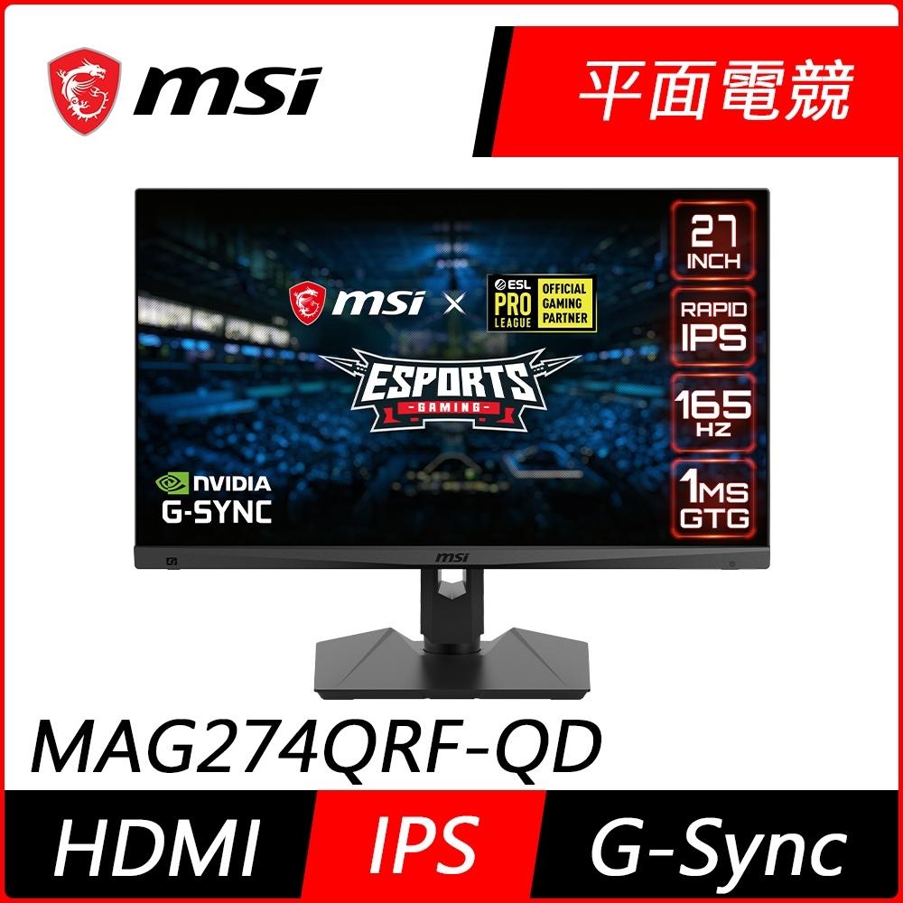 MSI微星 Optix MAG274QRF-QD 27型 2K IPS電競螢幕 支援G-Sync 165Hz 極速1ms  HDR