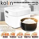 快-Kolin 歌林 厚釜微電腦8人份多功能美食料理電子鍋(KNJ-A801M)