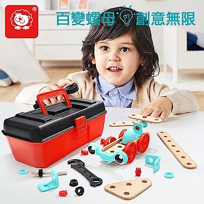兒童木製百變組合拆卸益智玩具工具組(36m+)