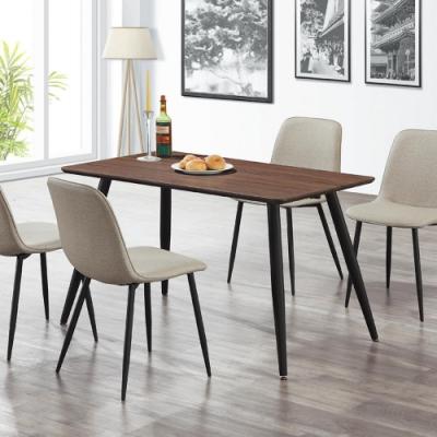 Boden-丹尼4尺餐桌-120x70x76cm