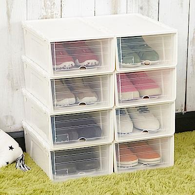 澄境 糖果色系滑蓋式抽屜收納鞋盒(10入)