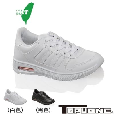 TOPUONE女鞋 白布鞋-抗菌防臭吸震運動休閒鞋-白.黑