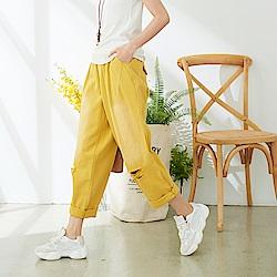 慢 生活 破損造型寬版棉料長褲- 芒果黃/杏