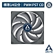 【ARCTIC】F14 PWM PST CO 日系軸承長效系統風扇 (14公分) (AC-F14MPC) product thumbnail 1