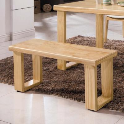 H&D 北歐原木全實木長凳