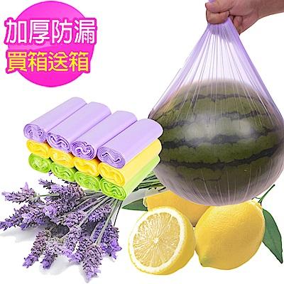 神膚奇肌台灣製香水清潔垃圾袋-檸檬20入/箱(買1箱贈1箱)