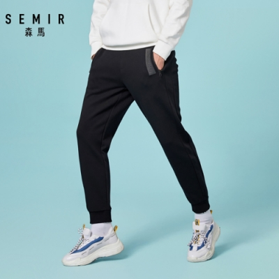 SEMIR森馬-時尚抽繩鬆緊腰休閒運動長褲-男
