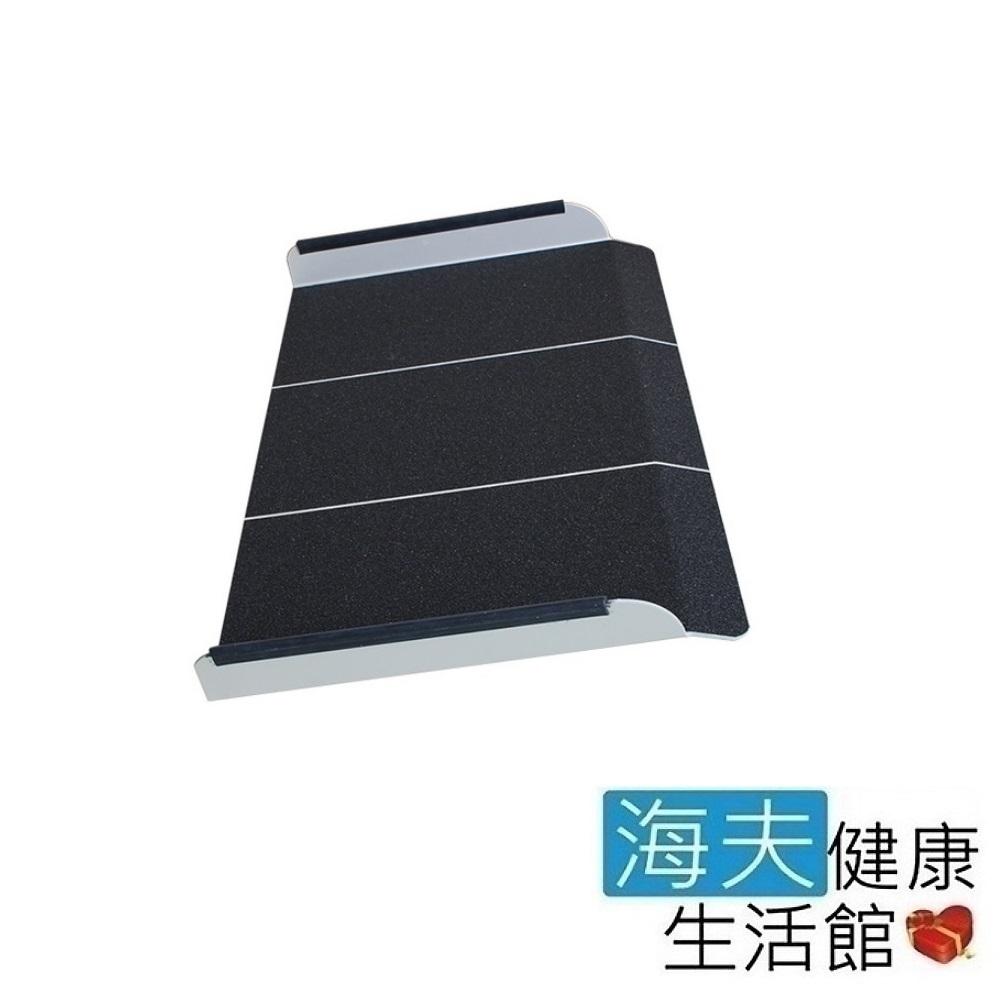 海夫 振馨 單片式鋁合金 非固定式斜坡板A款(長40cm、寬度68cm)