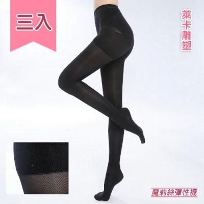 [買二送一] 魔莉絲彈性襪-250DEN萊卡機能襪一組三雙-壓力襪/醫療襪彈力襪/彈性襪靜脈曲張襪彈力襪