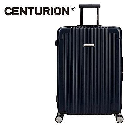 CENTURION美國百夫長消光麥特箱系列26吋行李箱-巴哈馬消光藍0BS