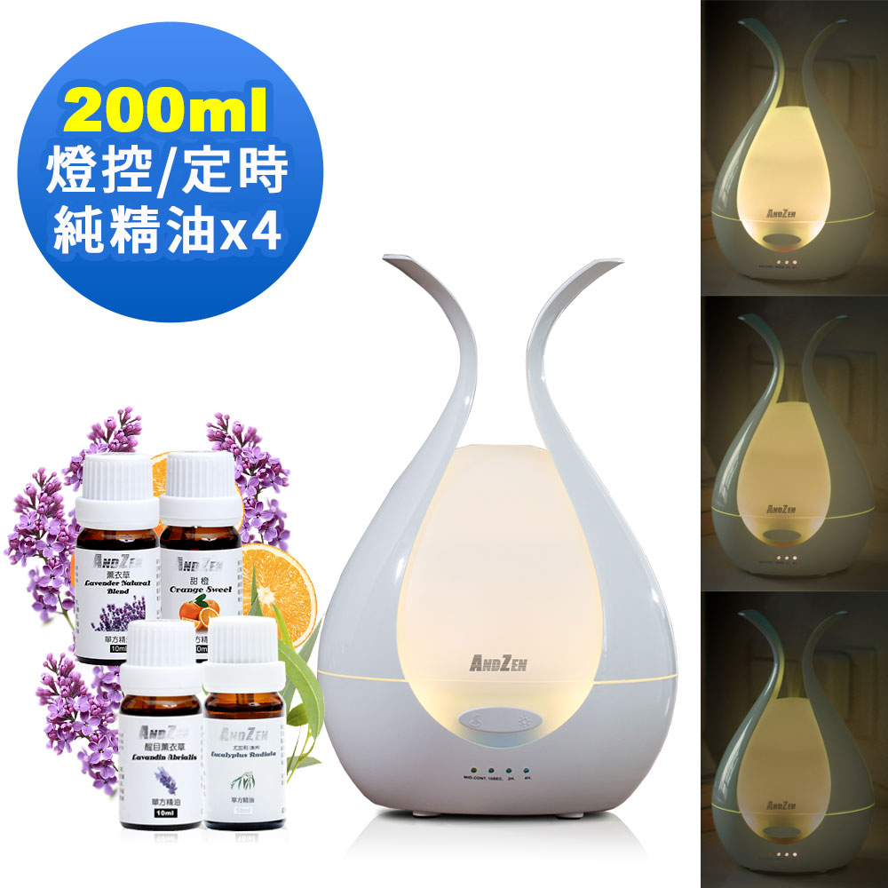 ANDZEN日系風格燈控定時超音波負離子水氧機(AZ-2000暖黃燈)+澳洲單方純精油4瓶