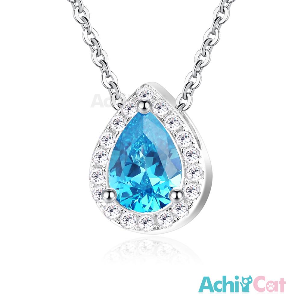 AchiCat 925純銀項鍊 繽紛世代 水珠精靈