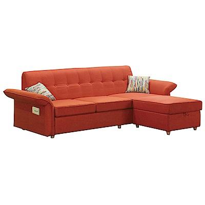 文創集 羅西亞時尚紅亞麻布L型獨立筒沙發組合(三人座+椅凳)-240x162x83cm免組