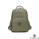 CABACI 素色菱格繡線大容量後背包-深卡其色