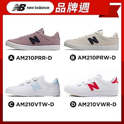 【品牌週限定】New Balance 210復古鞋_中性_粉紫/牙白/白底藍字/白底紅字