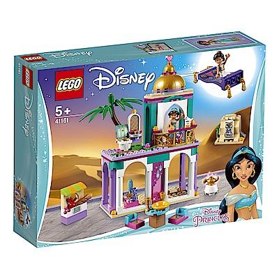 【LEGO樂高】迪士尼公主系列 41161 阿拉丁與茉莉的宮殿歷險記