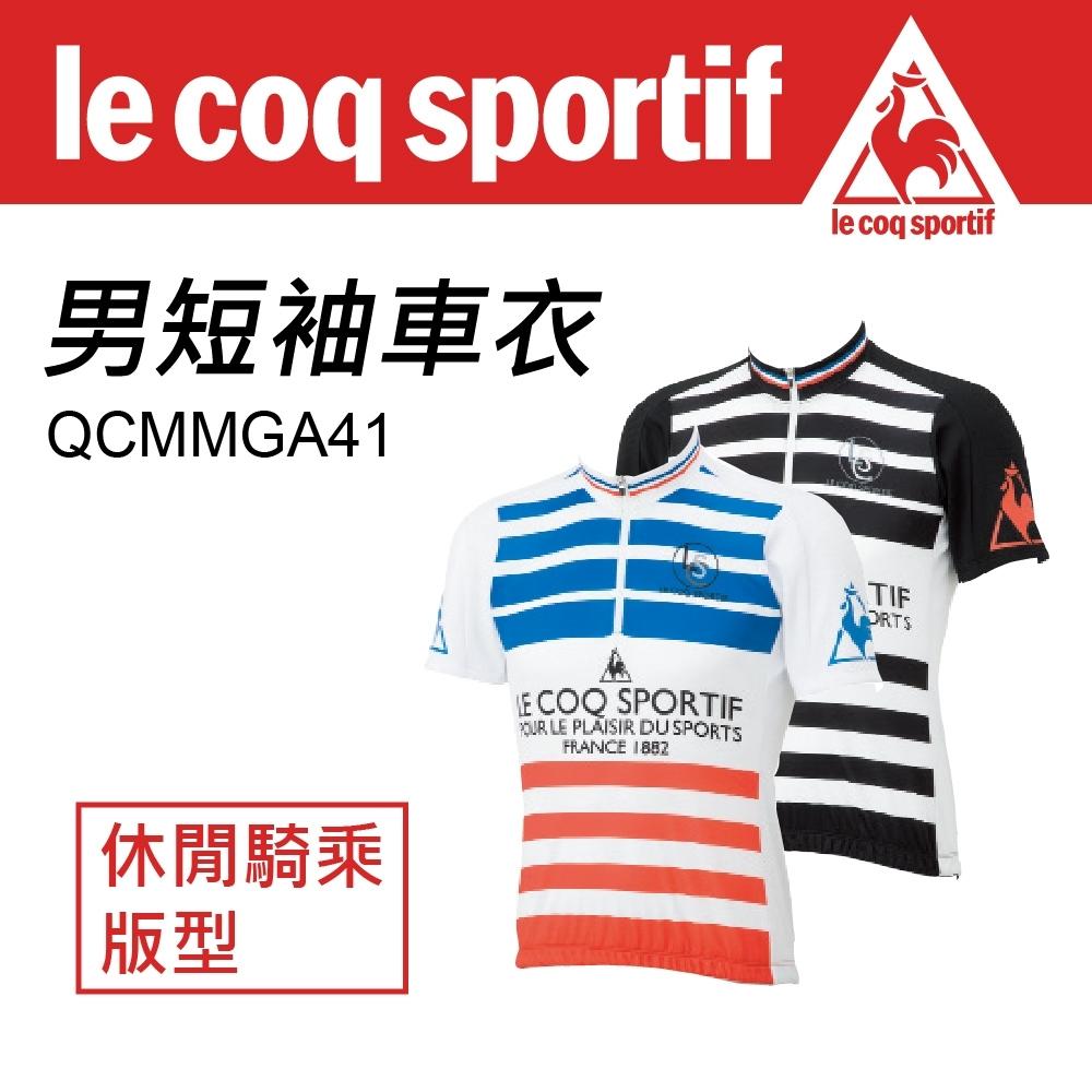 Le Coq sportif 公雞牌 男短袖車衣(QCMMGA41)