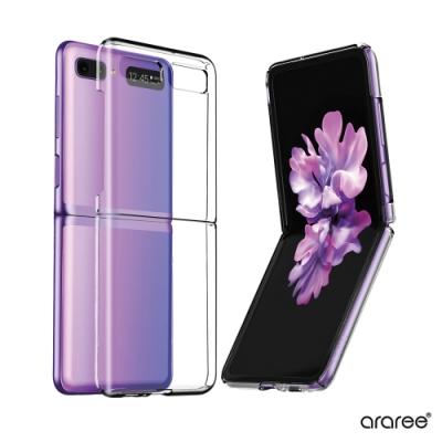 Araree 三星 Galaxy Z Flip 高質感透明保護殼
