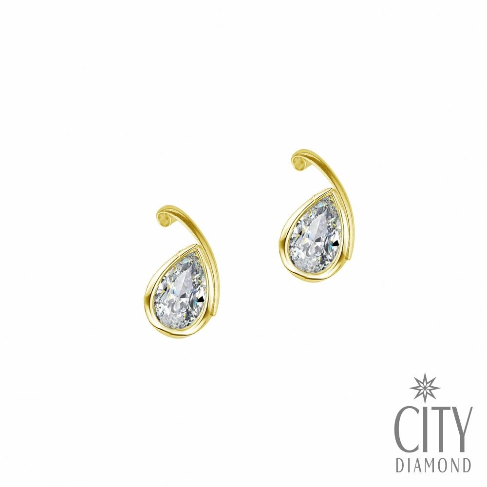 City Diamond引雅【東京Yuki系列】10K可愛水滴黃K金耳環