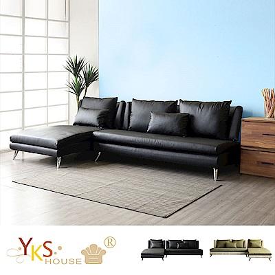 YKS-翰林L型皮沙發或布沙發(兩款可選)