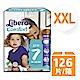 [送玩具任選1] Libero麗貝樂 黏貼式嬰兒紙尿褲/尿布 7號/XXL (21片×6包) /箱購 product thumbnail 1