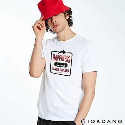 GIORDANO 男裝英文標語印花短袖T恤-57 標誌白