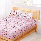 享夢城堡 雙人床包枕套5x6.2三件組-HELLO KITTY 世界-粉