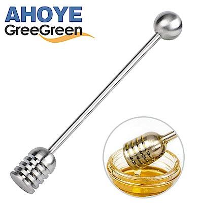 GREEGREEN 蜂蜜攪拌棒