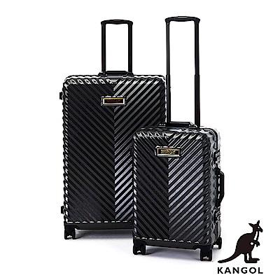 KANGOL-水漾波光 立體V紋髮絲100% PC鋁框輕量行李箱20+28吋 - 王室深灰