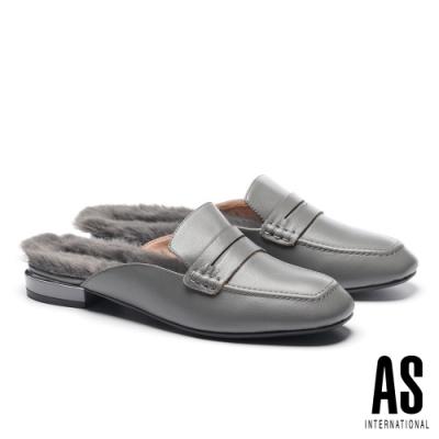 穆勒鞋 AS 復古時尚純色毛毛造型方頭穆勒拖鞋-灰