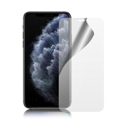 NISDA for iPhone 11 6.1 霧面防眩螢幕保護貼-2張一組