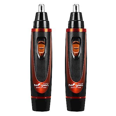 中華豪井電動鼻毛修整器(電池式)超值2入組 ZHNH-N7160S