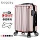 Bogazy 簡易格調 18吋登機箱(玫瑰金) product thumbnail 1