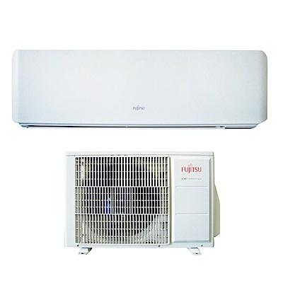富士通7坪美型優級R32變頻冷暖分離式ASCG/AOCG040KMTB
