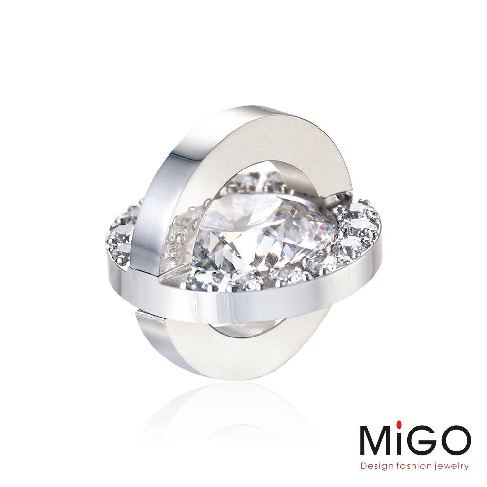 MiGO-愛的星球墜