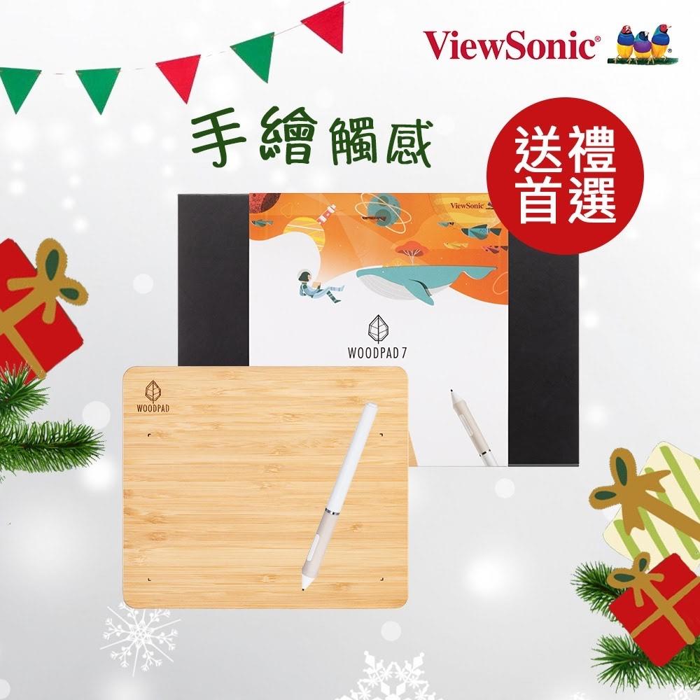 ViewSonic 優派 New WoodPad7 竹質繪圖板 極致輕薄 PF0730-2