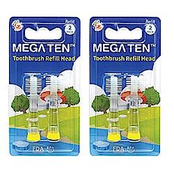 日本Mega Ten幼童電動牙刷專用替換刷頭(4入)