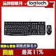 羅技 有線滑鼠鍵盤組 MK120 product thumbnail 1