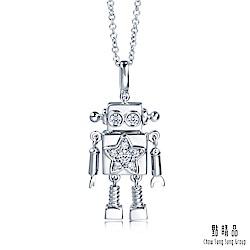 愛的機器人 18K金鑽石項鍊