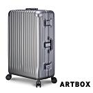 【ARTBOX】威尼斯漫遊 29吋 平面凹槽鏡面鋁框行李箱 (時尚灰)
